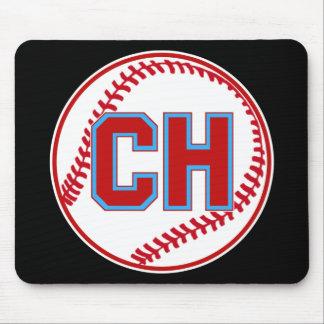 Cambria Heights Baseball Softball Design Mouse Pads