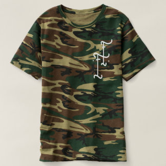 Camouflaged FF T-Shirt
