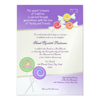 Candy Sweet Bat Mitzvah Grape 14 Cm X 19 Cm Invitation Card