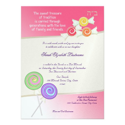 Candy Sweet Bat Mitzvah Watermelon Pink Invites