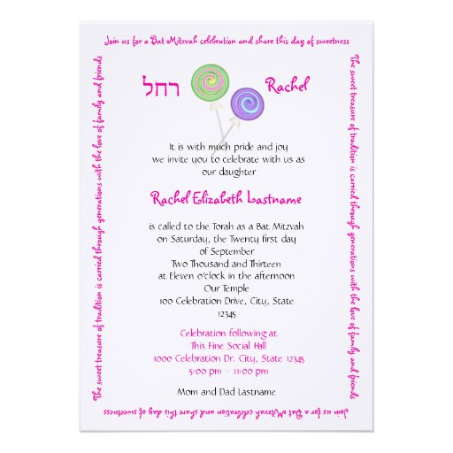 Candy Treasures Bat Mitzvah Personalized Invitations