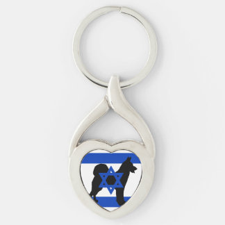 cannan dog silhouette flag_of_israel key ring