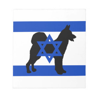 cannan dog silhouette flag_of_israel notepad