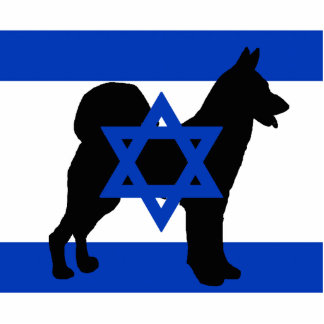 cannan dog silhouette flag_of_israel photo sculpture key ring