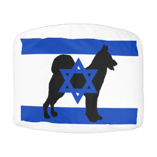 cannan dog silhouette flag_of_israel pouf