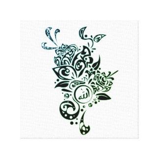 Canvas Allah design Islam