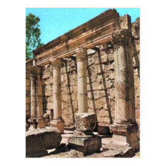 Capernaum, Galilee Post Cards