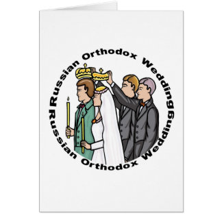 Card: Orthodox Wedding Card