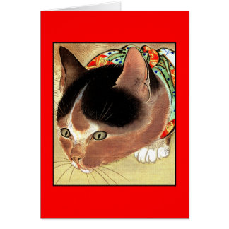 "Card: Vintage Cat Art: ""Curious Kitty Cat"" Greeting Card"