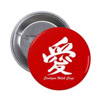 cardigan welsh corgi buttons