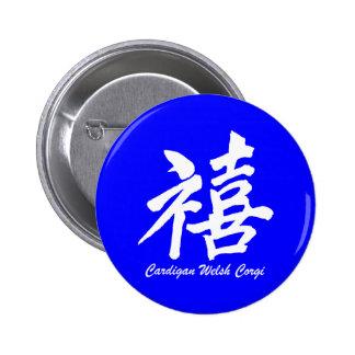 cardigan welsh corgi pin