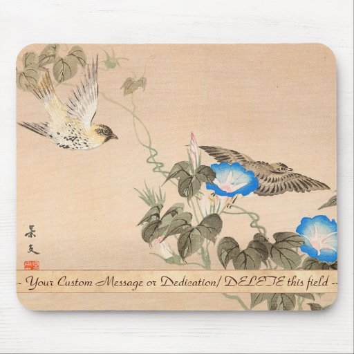 Cardueline Finch and Morning Glory Keibun Matsumo Mouse Pad