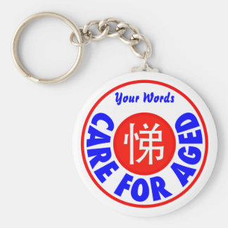 Care for the Aged - Tei Basic Round Button Key Ring