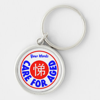 Care for the Aged - Tei Silver-Colored Round Key Ring