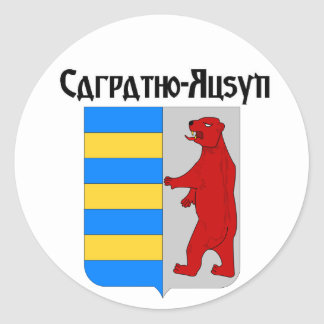Carpatho Rusyn Crest Sticker