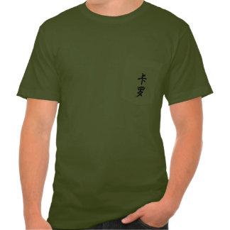 carroll shirt