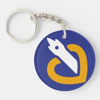 carry key Nord/Pas-de-Calais Area acrylic resin 2 Key Ring