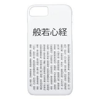 Carrying it is young the heart sutra iPhone 8/7 case