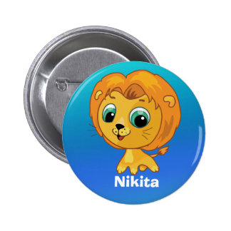 Cartoon illustration of a cute lion personalized 6 cm round badge