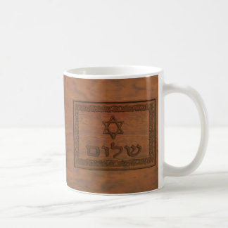 Carved Wood Shalom Coffee Mug