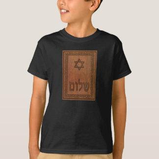 Carved Wood Shalom T-Shirt