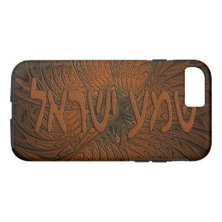 Carved Wood Shema Yisrael iPhone 7 Case