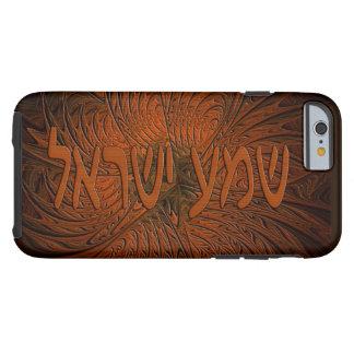 Carved Wood Shema Yisrael Tough iPhone 6 Case