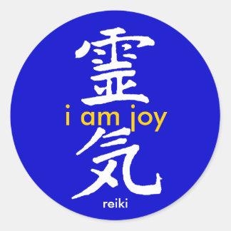 """Casey Coaching """"I Am Joy"""" Holiday Stickers"""