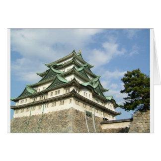 Castle in Japan Card
