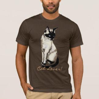 Cat Lover Fun Siamese Cat Cartoon T-Shirt