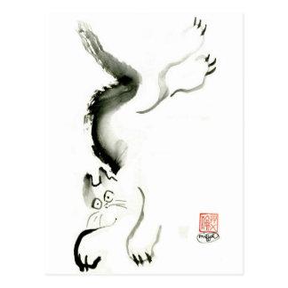 Cat Skedaddle, Sumi-e cat Postcard