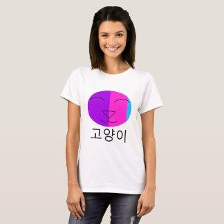 Cat T Shirt   Korean Cat T Shirt