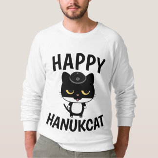 CAT t-shirts for Hanukkah