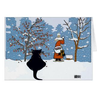 Cat Watching Santa Card