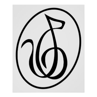 Catgut Strings Art Deco Treble Clef Logo Wall Art