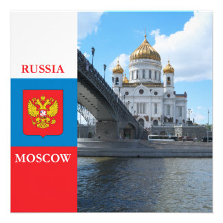 Cathedral Christ the Savior in Moscow Invite