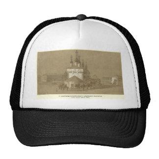 Cathedral of the Annunciation in Nizhny Novgorod b Cap