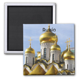 Cathedral of the Annunciation Magnet