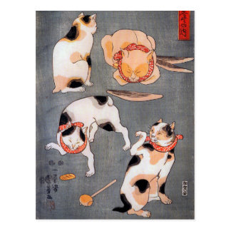 Cats (Neko) in Different Poses Utagawa Kuniyoshi Postcard