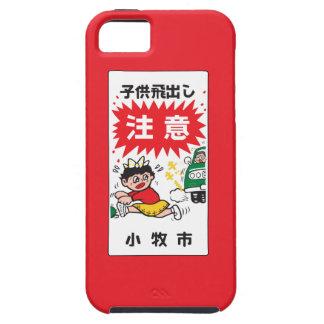 Caution Children Crossing (2), Traffic Sign, Japan Tough iPhone 5 Case