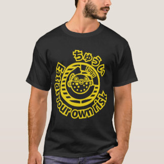 Caution! Eat at your own risk! T-shirt