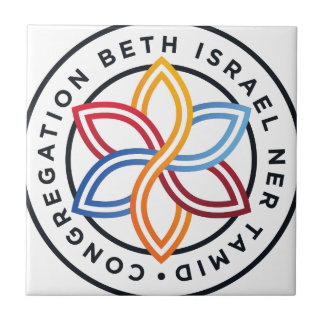 CBINT Logo Products Small Square Tile