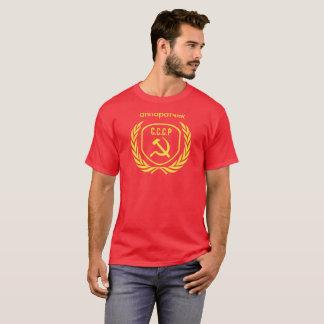 CCCP Apparatchik Clothing T-Shirt