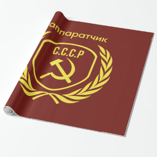CCCP Apparatchik Glossy Wrapping Paper