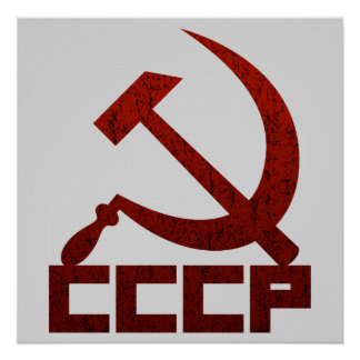 CCCP Hammer & Sickle