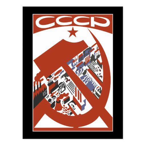 CCCP POST CARDS