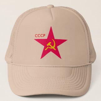 CCCP Red Star Hammer & Sickle Cap