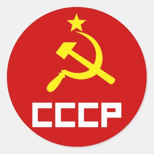 CCCP Sticker
