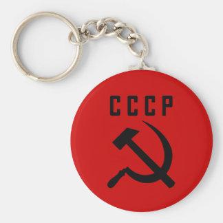 CCCP (Style E) keychain