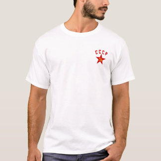 CCCP (Style M, small emblem) men's t-shirt
